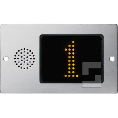 SafeLine FD4, flush mounting with built-in speaker (yellow floor display)